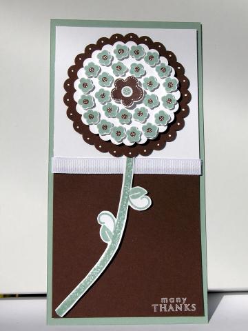 papertreylogoflower.jpg